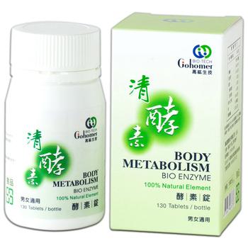 高紘生醫 清酵素 酵素錠(130錠)
