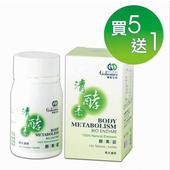 《高紘生醫》《買5送1優惠組》清酵素 酵素錠(130錠/罐 * 6罐)