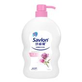 《沙威隆》抗菌嫩白沐浴乳-天然玫瑰精油(1000ml)