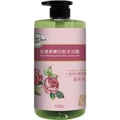 《美麗紀事》玫瑰柔嫩白皙沐浴露(1000g/瓶)