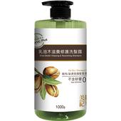 《美麗紀事》乳油木滋養修護洗髮露(1000g/瓶)
