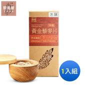 《藜美麥》有機即食黃金藜麥片(200g/盒)1盒 $359