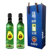 《美味MEVI》特級初榨酪梨油禮盒組(250mlx2)