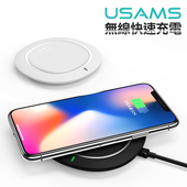 《USAMS》飛碟快速無線充電板/快充板 無線充電器 無線充電座 iPhone8/X/Note8/S8適用(黑色)