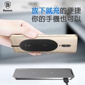 《Baseus倍思》超纖無線充電接收貼片 感應貼片 便攜式無線接收片 Apple 8pin Micro Type-C接口(Apple-8pin)
