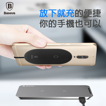 《Baseus倍思》超纖無線充電接收貼片 感應貼片 便攜式無線接收片 Apple 8pin Micro Type-C接口(MICRO)