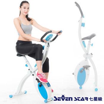 SevenStar 七星級動感X磁控健身車(SB-197)