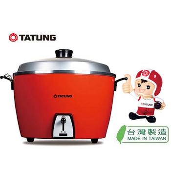 TATUNG大同 10人份不鏽鋼內鍋電鍋/經典紅TAC-10L-CR