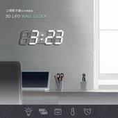 3D LED立體數字鐘 (大款) 電子鬧鐘 牆面立體掛鐘 LED時鐘 LED掛鐘 數字鐘 掛牆鐘 電子時鐘 當你沉睡時(白色)