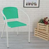 《Homelike》雅琪庭園休閒椅(薄荷綠)