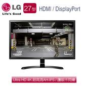 《LG樂金》27UD58-B 27型 Ultra HD 4K AH-IPS護眼不閃爍低藍光 液晶螢幕