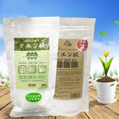 檸檬酸神奇清潔劑 280g -(二入組)