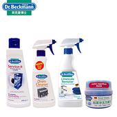 貝克曼博士居家清潔4入組-洗衣槽清潔劑、爐具清潔劑、去污膏石、水垢清潔劑
