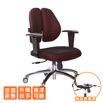 《GXG》人體工學 雙背椅 (鋁腳/升降鋼板扶手) TW-2991 LU8(請備註顏色)