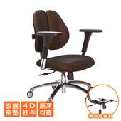 《GXG》人體工學 雙背椅 (鋁腳/4D升降扶手) TW-2991 LU7(請備註顏色)