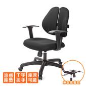 《GXG》人體工學 雙背椅 (T字扶手) TW-2991 E(請備註顏色)