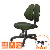 人體工學 雙背椅 (無扶手) TW-2991 ENH