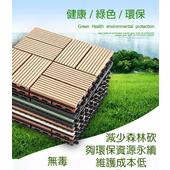 《ToBeYou》止滑耐磨拼接式木塑地板 10入(直黑木紋)