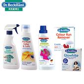 貝克曼博士衣物亮白香香五入組-潔淨衣物去漬噴劑、衣領袖口去漬預潔劑、超亮白洗劑、染色還原劑(白衣適用)、衣物除臭劑