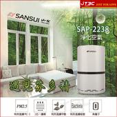 《SANSUI 山水》SAP-2238 觸控式多層過濾 空氣清淨機 適用4-8坪 台灣製造 小小白(SAP-2238)