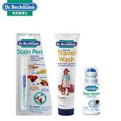 貝克曼博士露營必備組-寶貝衣物隨手洗凝露、超潔淨去漬筆、潔淨去漬滾珠