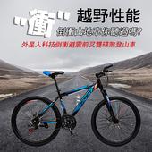 《SPORTONE》U20 輕越野26吋21速SHIMANO碟煞登山車 城市級通勤休閒最佳選擇(黑藍)