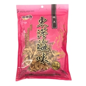 《海德寶》櫻魚(120g/包)