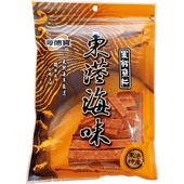 《海德寶》黑鮪魚片(210g/包)
