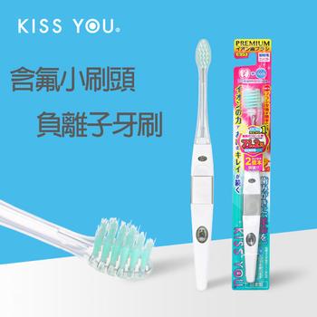 日本KISS YOU PG-K-H25 負離子輕巧極細型含氟牙刷 2入