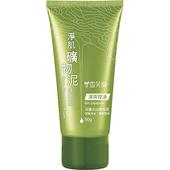 《雪芙蘭》淨肌礦物泥洗面乳-清爽控油(50g)