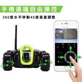 《u-ta》無線Wifi移動式監視器遙控車F588(公司貨)(綠黑)