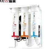 《龍泉 LCW》LCW 龍泉 彩鋼架逆滲透純水機 LC-R-107/ LCR107  RO系統