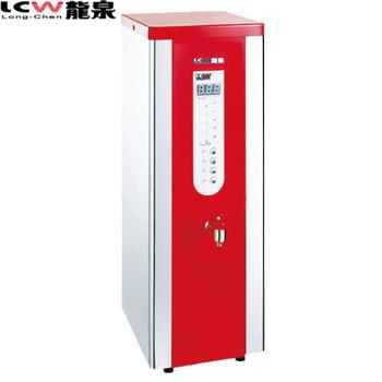 龍泉 LCW LCW 龍泉 數位單熱桌上型開水機 LC-026A / LC026A