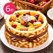 《預購-樂活e棧》生日快樂蛋糕-虎皮百匯蛋糕(水果x布丁,6吋1顆)
