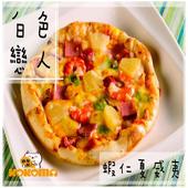 《極鮮配》6.5吋彩色pizza披薩 (180g/包)  多種口味 任選(蝦仁夏威夷-12包入)