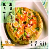 《極鮮配》6.5吋彩色pizza披薩 (180g/包)  多種口味 任選(青醬海鮮-12包入)
