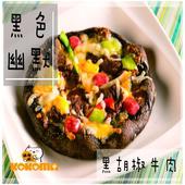 《極鮮配》6.5吋彩色pizza披薩 (180g/包)  多種口味 任選(黑胡椒牛肉-12包入)