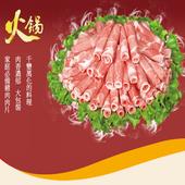 《乾媽商行》冷凍火鍋片(600g/包)  -  五包組合(豬肉火鍋肉片)