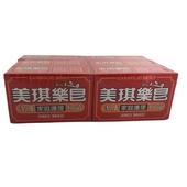 《美琪》藥皂6入裝(100g*6)