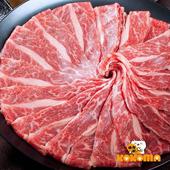 《極鮮配》美國無骨牛小排原塊火鍋肉片(500g±10%/盒)(1盒入)