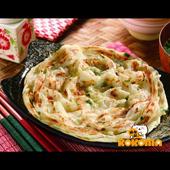 《極鮮配》禾家香蔥抓餅(5入/包,600g±10%/包)(10包入)