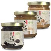 《樸優樂活》經典好醬組(石磨黑芝麻醬180g+白芝麻醬180g+花生醬180g) $688