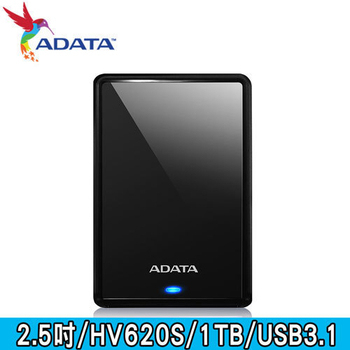 ADATA 威剛 HV620S 1TB USB3.1 2.5吋行動硬碟(黑色)