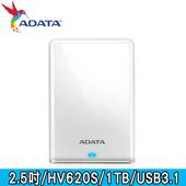 《ADATA 威剛》HV620S 1TB USB3.1 2.5吋行動硬碟(白色)