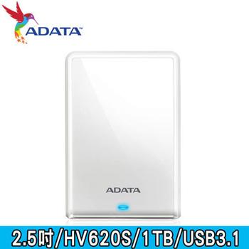 ADATA 威剛 HV620S 1TB USB3.1 2.5吋行動硬碟(白色)