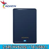 《ADATA 威剛》HV620S 1TB USB3.1 2.5吋行動硬碟(藍色)