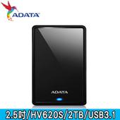 《ADATA 威剛》HV620S 2TB USB3.1 2.5吋行動硬碟(黑色)