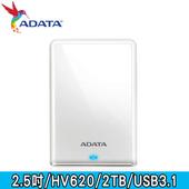 《ADATA 威剛》HV620S 2TB USB3.1 2.5吋行動硬碟(白色)