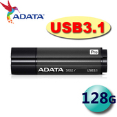 《威剛 ADATA》128GB S102 Pro USB3.1隨身碟