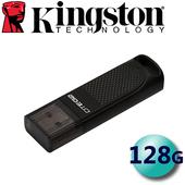 《Kingston 金士頓》128GB DTEG2 DataTreveler Elite G2 USB3.0/3.1 隨身碟